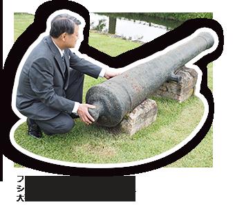 フランスのシャトーの庭にあった大砲の一部